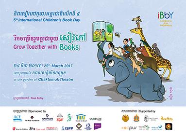 Children's Book Day Celebrations 25th  March 2017 Cambodia
