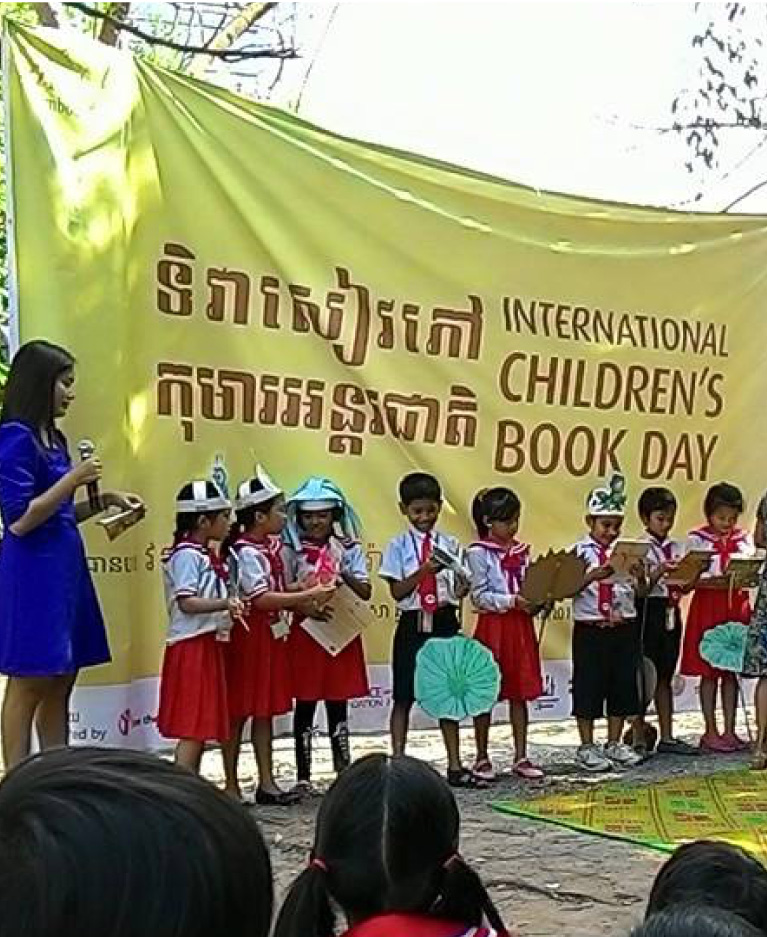 Celebrate: Children's Book Day 2018!